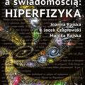 hiperfizyka_okladka_small